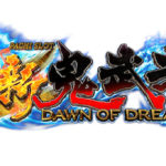 新鬼武者~DAWN OF DREAMS~ロゴ